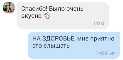 Доставка вареных раков Киев